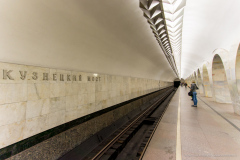 Kuznetsky Most, Metro, Moskau