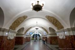 Krasnopresnenskaya, Metro, Moskau