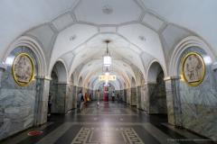 Metro, Moskau, Park Kulturi