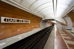 Metro, Moskau, Park Pobedi